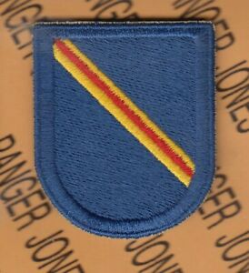 US Army Louisiana Army National Guard ARNG patch m//e
