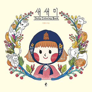 Image Is Loading Saesaemi Daily Coloring Book By Korean