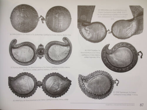 Ottoman Bulgarian Antique Silver BUCKLES AND BELTS CATALOGUE Photo Album BOOK