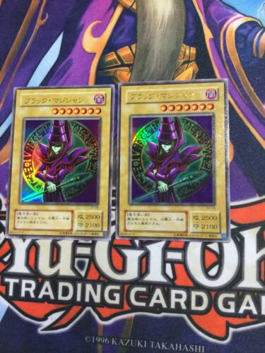 Yu-Gi-Oh 1x Japanese Dark Magician EX-06 Ultra Rare LP
