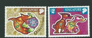Singapore-2006-Lunar-New-Year-of-Dog-stamps-2v-MNH
