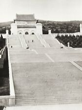 1934 Vintage 11x14 CHINA ~ Nanking Sun Yat-sen Mausoleum Architecture Photo Art