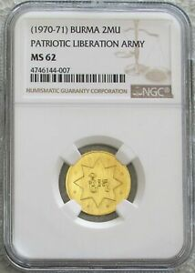 1970-1971-GOLD-BURMA-2-MU-PATRIOTIC-LIBERATION-ARMY-EXILE-ISSUE-NGC-MS-62