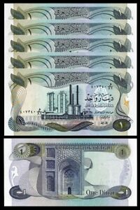 5RW 23JUL UNC CONDITION IRAQ LOT SET 10-5-1-1//2-1//4 DINAR 1973