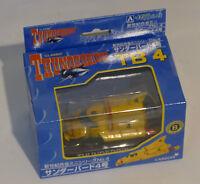 Aoshima Thunderbird New Century Alloy mini series Thunderbird 4 BNIB from Japan