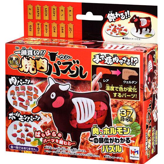 Megahouse 3D Puzzle Yakiniku BBQ Beef Cow 37pcs NEW