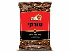 Elite Ground Black Turkish Coffee KOSHER Israel Tasty 100gr Aroma Dark Mud