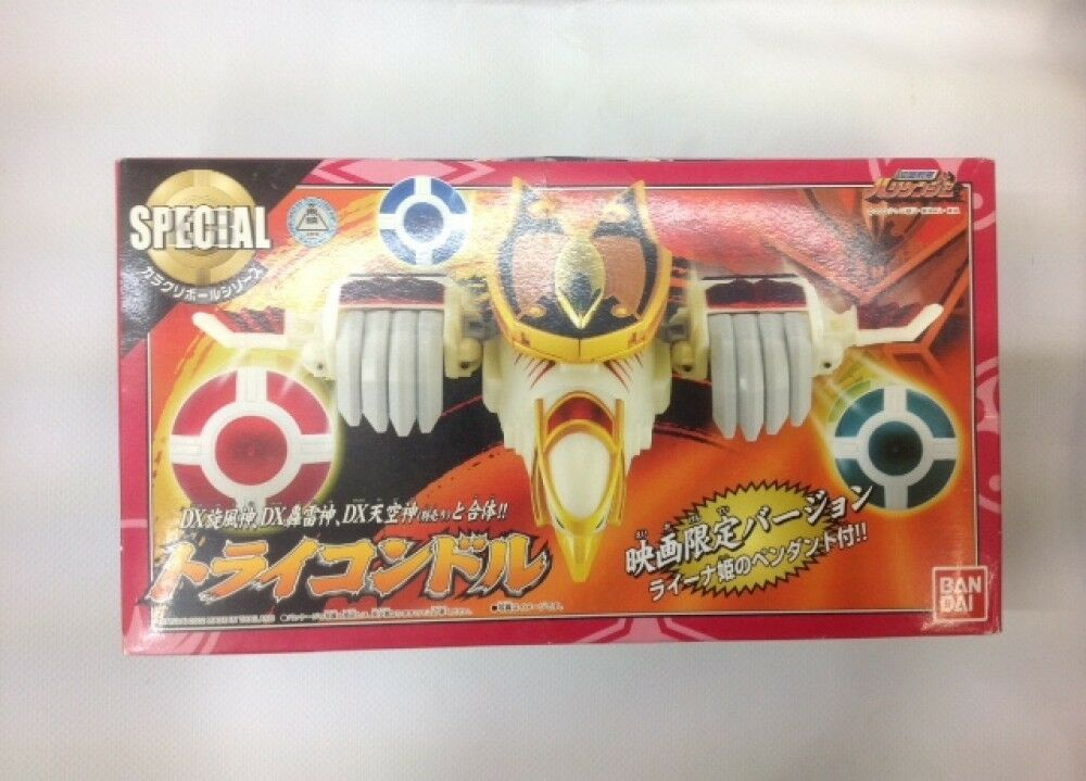 Power Rangers Bandai Hurricaneger Ninja Storm Tri Condor DX Fire Bird Special