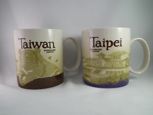 Starbucks Taiwan And Taipei 16oz Icon City Mugs New Ebay