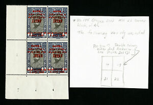 Ethiopia-Stamps-194-VF-OG-NH-Pos-17-Double-Color-2nd-Amharic-Line