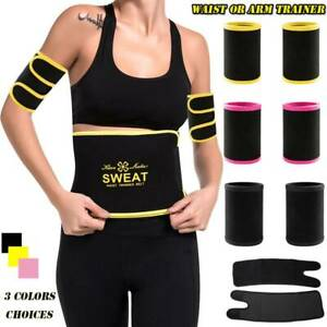 Women Weight Loss Slim Arm Wraps Neoprene Arm Trainer Trimmers Sauna Sweat Band