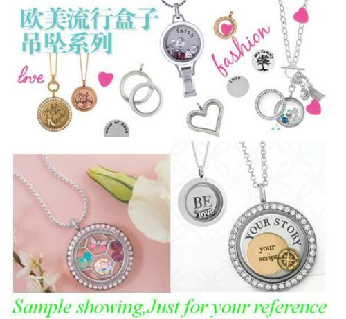 10pcs change Floating Charms For Glass Living Memory Locket FC1352