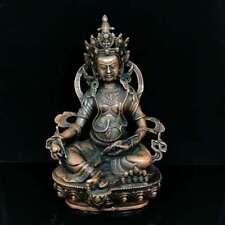 "9/"" Tibet Brass Buddhism Vajra 4 Arms Mahakala Buddha Joss Jambhala Statue"