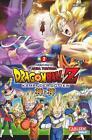 Dragon Ball Z - Kampf der Götter 02 von Akira Toriyama (2016, Taschenbuch)
