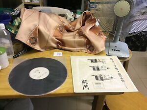 "a941981 Julie Sue 蘇芮 Promo 12"" Vinyl LP Single HK WEA 休息工作再工作 (BB) 十二寸黑膠單曲白版"