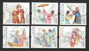 HONG KONG CHINA 2018 CANTONESE OPERA REPERTORY COMP. SET OF 6 STAMPS IN MINT MNH