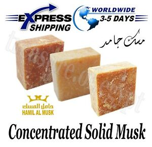Hamil-Al-Musk-Solid-Cubes-Jamid-3-Different-Scents-Islamic-Perfume-Alcohol-Free