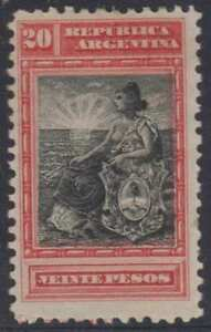 Argentina 1899-1903 Sc 142 Top Value Hinged Mint Scv$200.00 Fast Color Latin America