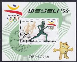 Korea-Olympische-Spiele-Barcelona-1992-Block-gest-olympic-games-used