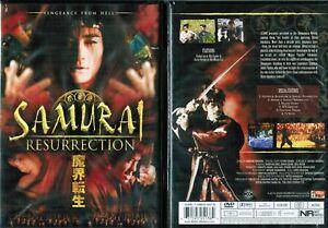 Wholesale-Lot-of-30-New-DVD-Samurai-Resurrection-UPC-631595051384