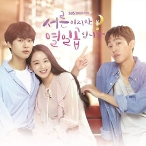 Details about Still 17 Thirty But Seventeen OST 2018 Korean SBS TV Show  Drama O S T+Tracking