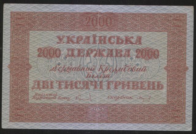 Ukraine 2000 Hryven 1918 Pick 25 aVF
