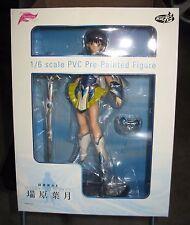 Toshin Toshi II: Mizuhara Hazuki 1/6 Scale PVC Figure (Atelier Sai)
