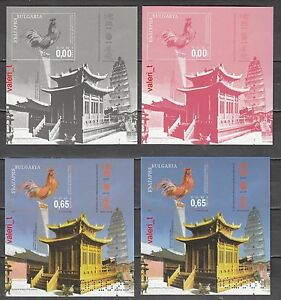 2017 Bulgaria Coock China calendar Year of the Rooster4 x S/S normal+ UV paper**