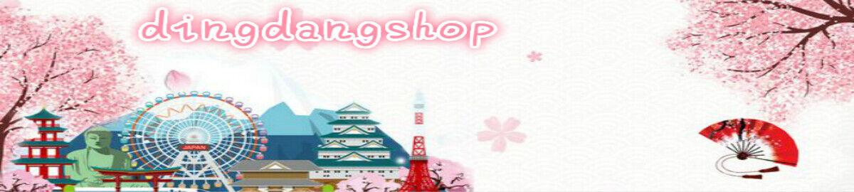 dingdangshop