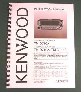 kenwood tm d710 service manual