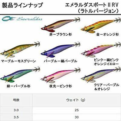 DAIWA Emeraldas boat 2 rv 3.0 Size Egi Squid jig From Stylish anglers Japan
