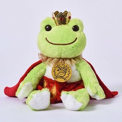 Pickles the Frog Plush Keychain King 25th Anniversary Japan