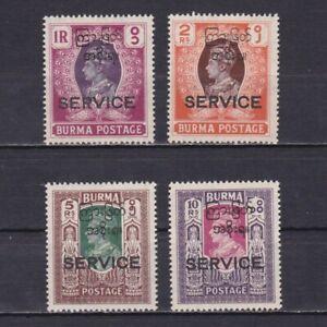 BURMA-1947-SG-O50-O53-CV-86-Service-stamps-High-values-MH