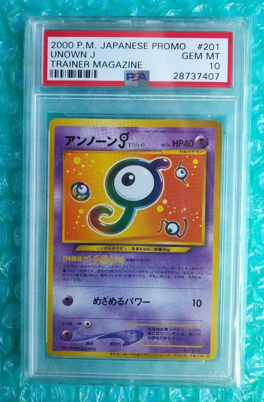 2000 Pokemon Japanese Japanese Japanese UNOWN J Card Trainer Magazine Promo PSA-10 (POP 5) 76e301