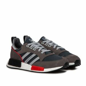 new concept 1d47d 2f821 Image is loading adidas-Boston-X-R1-Never-Made-Pack-G26776-