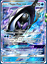 POKEMON-TCGO-ONLINE-GX-CARDS-DIGITAL-CARDS-NOT-REAL-CARTE-NON-VERE-LEGGI 縮圖 63
