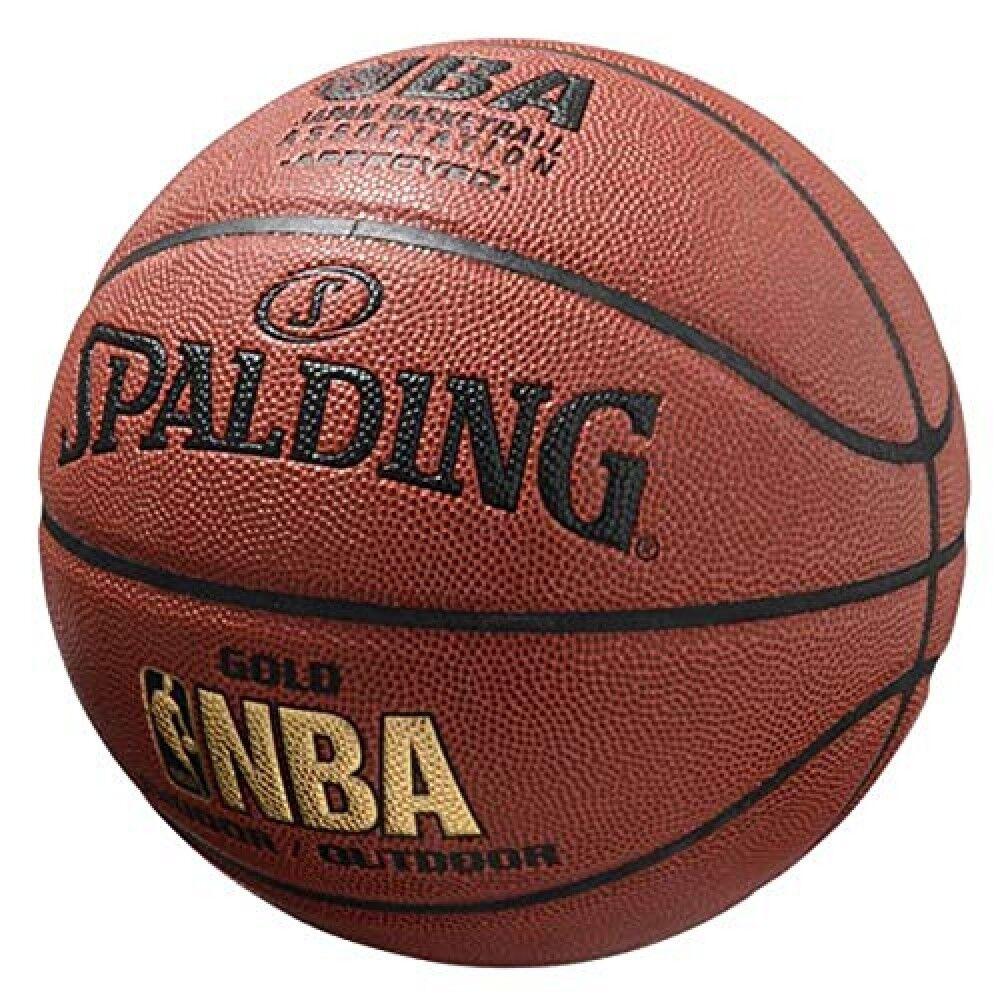 Spalding Japón Baloncesto NBA Balón de oro Talla  7 74-077J con seguimiento