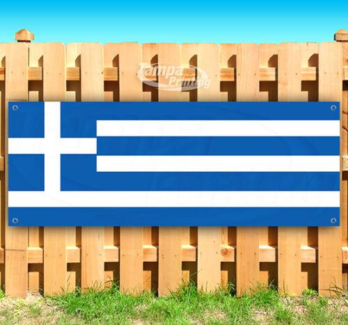 """GREECE FLAG Advertising Vinyl Banner Flag Sign 15/"""" 18/"""" 20/"""" 30/"""" 48/"""" 52/"""""""