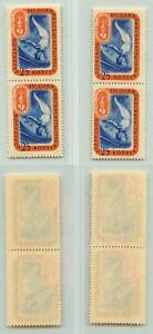 La-Russie-URSS-1957-SC-1970-Z-1947-neuf-sans-charniere-Paire-x-2-rta8446
