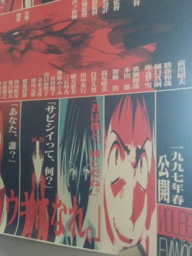 THE END of Evangelion 1997 Poster ORIGINAL B2 20.28 x 28.67 in USED RARE