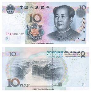 Cina-10-Yuan-2005-P-904-BANCONOTE-UNC