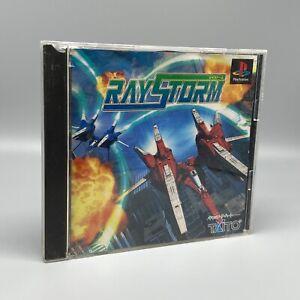 Jeu - Raystorm - Sony - JAP - PS1 - Playstation 1