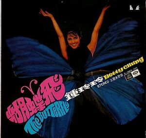 Betty-Chung-The-Butterfly