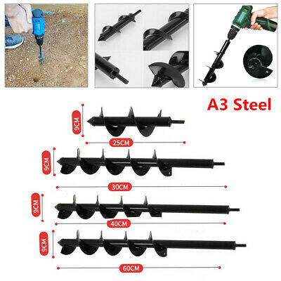 25-60cm Planting Auger Spiral Hole Drill Bit Garden Earth Bulb Planter A3 Steel