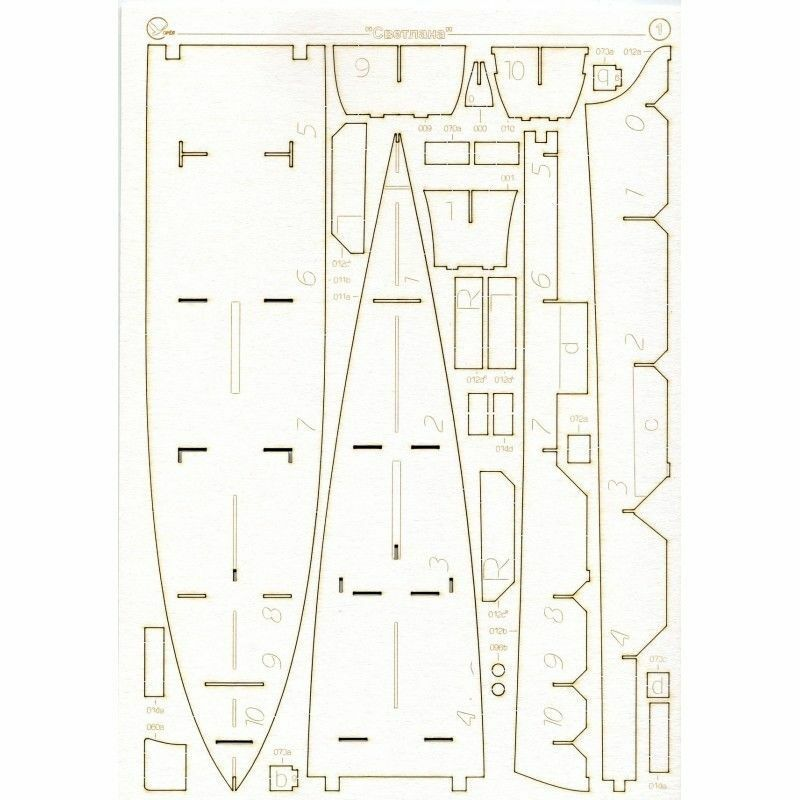 LASER CUTTING FOR PredECTED CRUISERS OF THE 1ST RANK SVETLANA 1 200 OREL 123 2