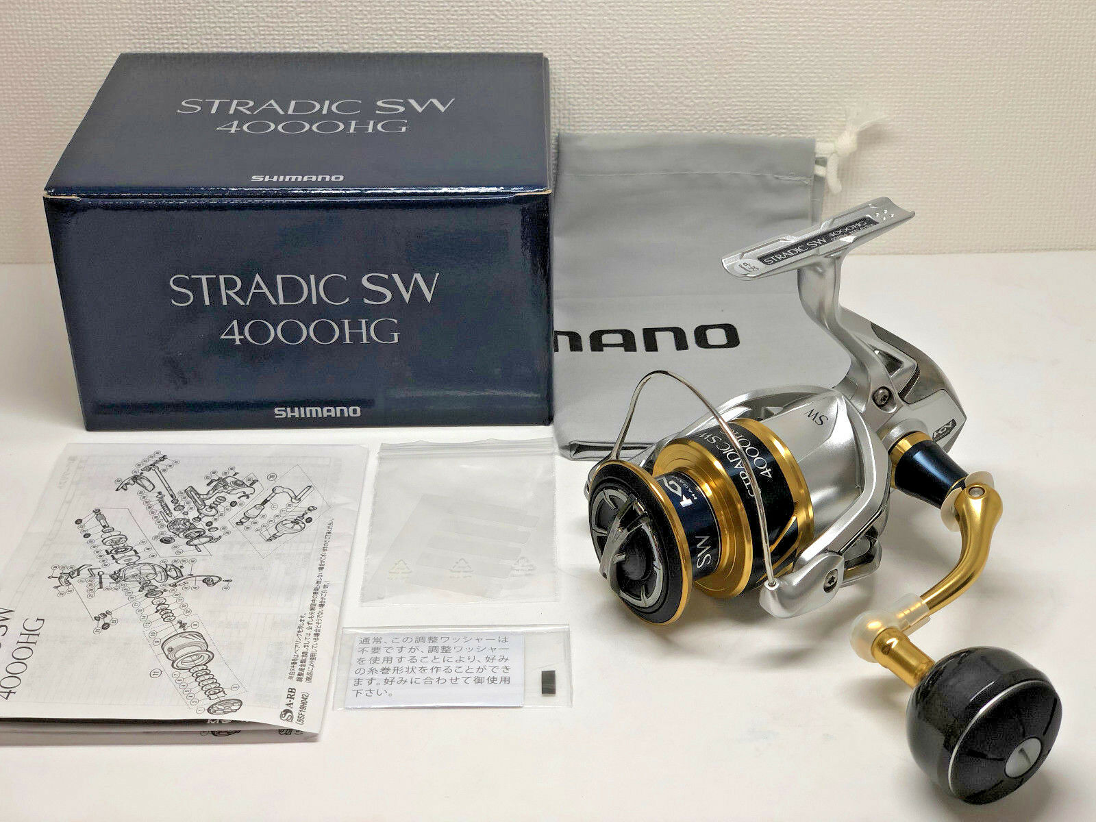 SHIMANO 18 STRADIC SW 4000HG   Free Shipping from Japan