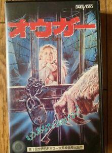 THE-OGRE-VHS-1988-horror-movie-scary-Creature-cinema-zombi-Video-Rare