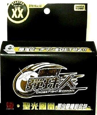 TAKARA TOMY Cross Fight B-Daman CBXX RANDOM STARTER 1//6 CHANCE For SPIKE PHOENIX