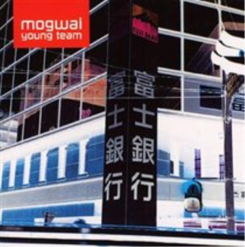 Mogwai-Young Team [deluxe Edition] CD NEW