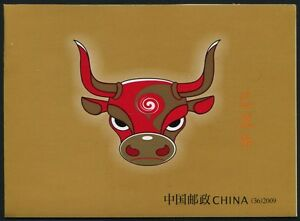 China-PRC-2009-1-Year-of-the-Ox-Jahr-des-Ochsen-SB36-Markenheft-Booklet-MNH